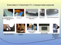 Властивості Classmate PC з поворотним екраном Веб-камера з можливістю поверта...