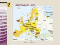 Європейський Союз * Чернівці, 25-26 травня 2010 р. Chernivsti 25-26th of May ...