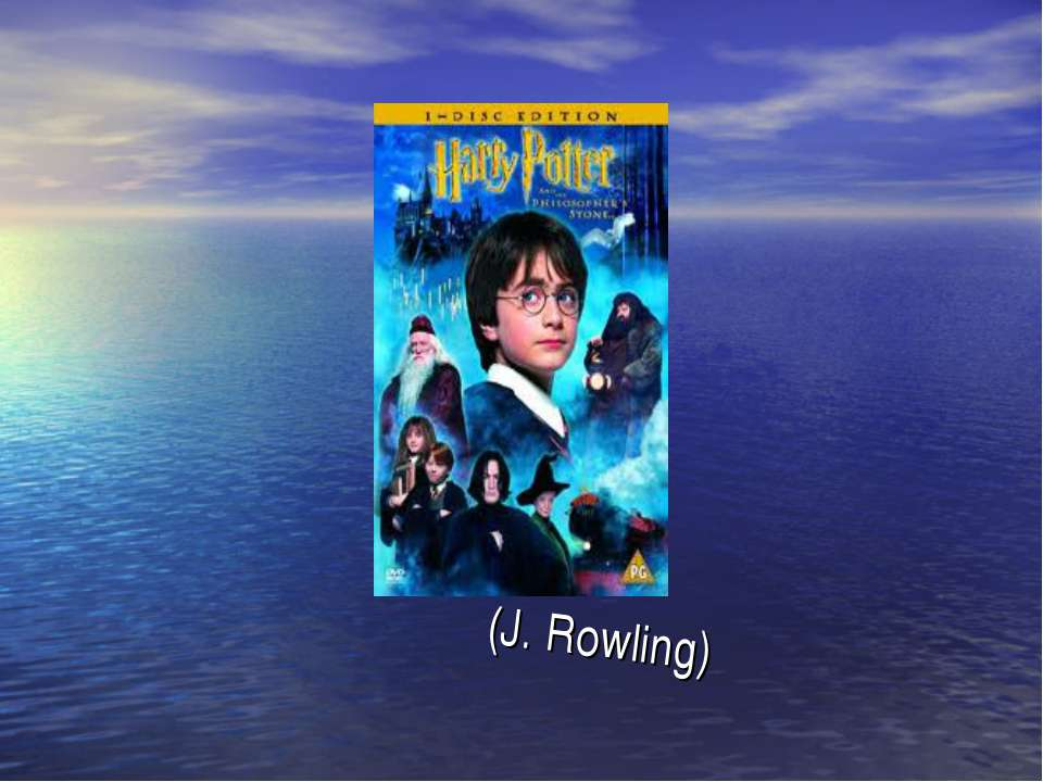 (J. Rowling)