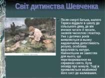 Після смерті батька, малого Тараса віддали в школу до сільського дяка, де він...