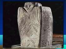 Кам'яна стела з кіммерійського поховання