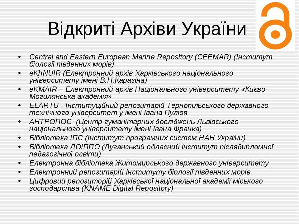 Відкриті Архіви України Central and Eastern European Marine Repository (CEEMA...