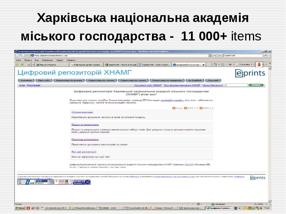 Харківська національна академія міського господарства - 11 000+ items