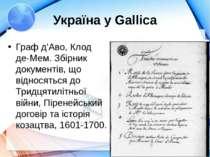 Україна у Gallica Граф д'Аво, Клод де-Мем. Збірник документів, що відносяться...
