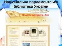 Національна парламентська бібліотека України Кількість документів : 866