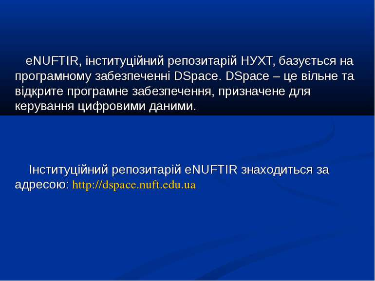 eNUFTIR, інституційний репозитарій НУХТ, базується на програмному забезпеченн...