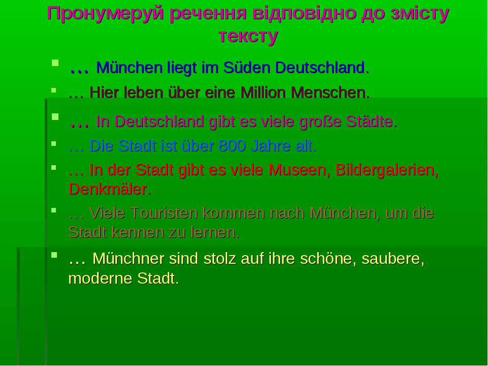 Пронумеруй речення відповідно до змісту тексту … München liegt im Süden Deuts...