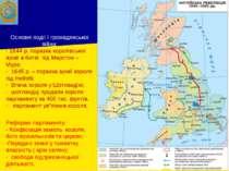 Основні події І громадянської війни: 1644 р. поразка королівської армії в бит...