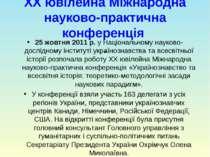 XX ювілейна Міжнародна науково-практична конференція . 25 жовтня 2011 р. у На...