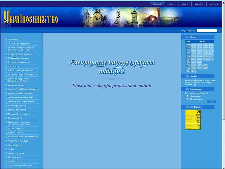 http://www.ualogos.kiev.ua/