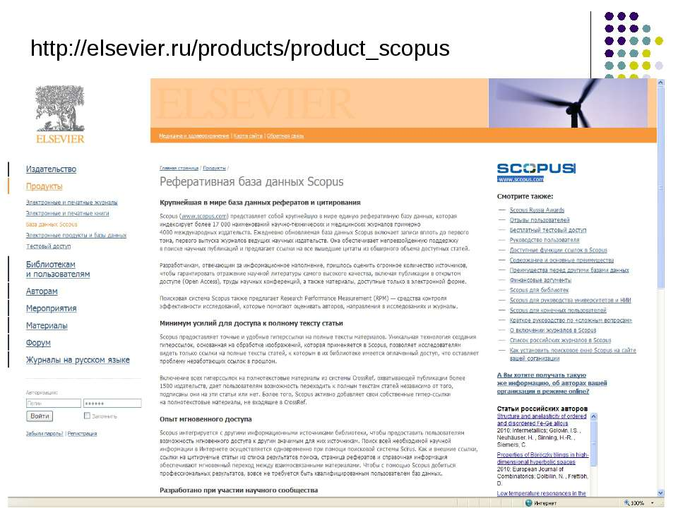 http://elsevier.ru/products/product_scopus http://elsevier.ru/products/produc...