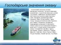 Господарське значення океану Атлантичний океан має велике міжнародне значення...