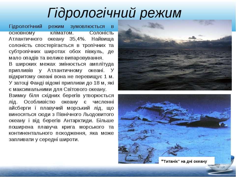 Гідрологічний режим Гідрологічний режим зумовлюється в основному кліматом. Со...