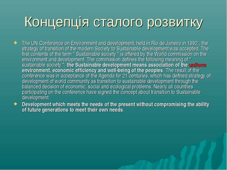 Концепція сталого розвитку The UN Conference on Environment and development, ...