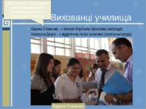 Вихованці училища Карина Станкова – з вільної боротьби (бронзова нагорода) Ка...