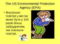 The US Environmental Protection Agency (EPA) Внутрішнє повітря у містах може ...