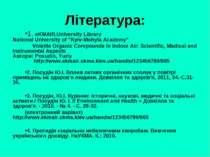 "Література: 1. eKMAIR.University Library National University of ""Kyiv-Mohyla ..."