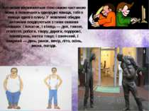 Антоніми виражаються тією самою частиною мови й позначають однорідні явища, т...