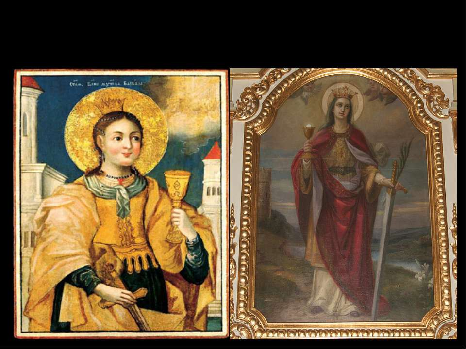 17 грудня — Свято Великомучениці Варвари.