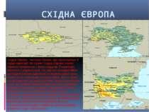 СХІДНА ЄВРОПА Східна Європа - частина Європи, що характеризує її східні терит...