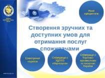Здійснюється на Реєстраційному порталі http://rp.irc.gov.ua рішення приймаєть...