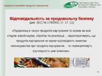 Завдання економіки продуктів харчування «Підприємці в галузі продуктів харчув...