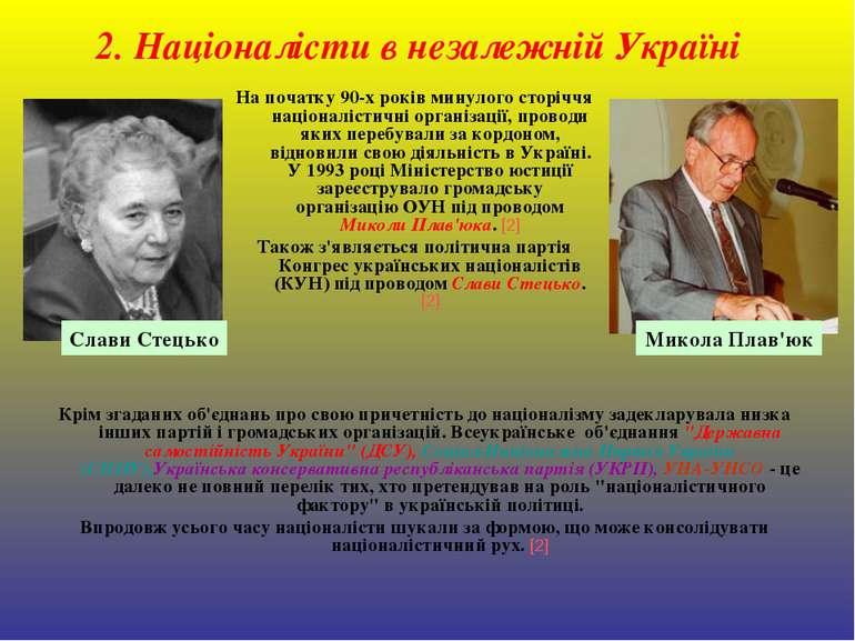2. Націоналісти в незалежній Україні На початку 90-х років минулого сторіччя ...