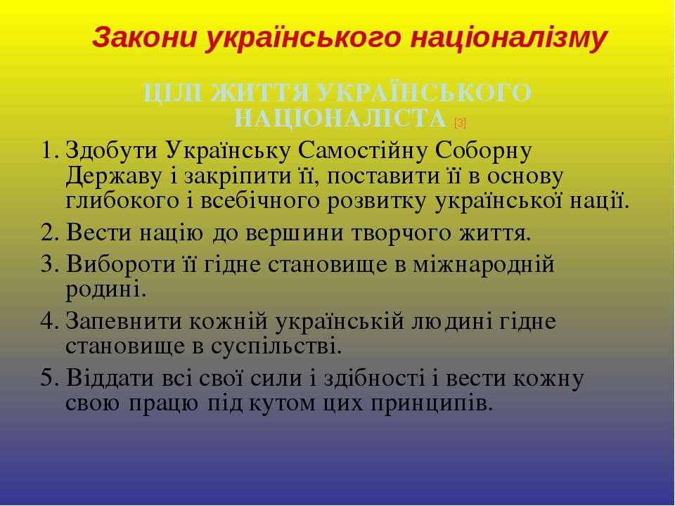 ЦІЛІ ЖИТТЯ УКРАЇНСЬКОГО НАЦІОНАЛІСТА [3] 1. Здобути Українську Самостійну Соб...
