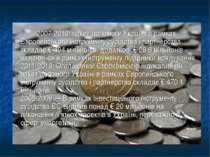 2007-2010: пакет допомоги Україні в рамках Європейського інструменту сусідств...