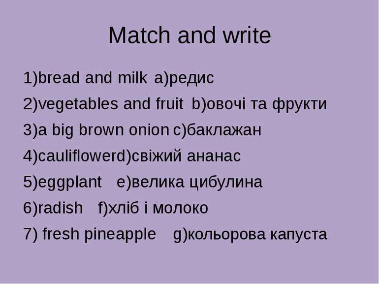 Match and write 1)bread and milk a)редис 2)vegetables and fruit b)овочі та фр...