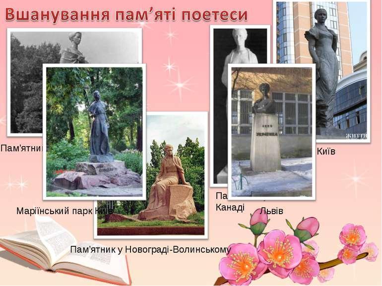 Пам'ятник у США Пам'ятник у Канаді Пам'ятник у Новограді-Волинському Київ Мар...