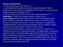 Кількісне визначення: 1. Нітритометрія (див. анестезин), s = 1 . 2. Алкалімет...