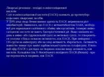 Лікарські речовини - похідні п-аміносаліцилової кислоти Солі п-аміносаліцилов...