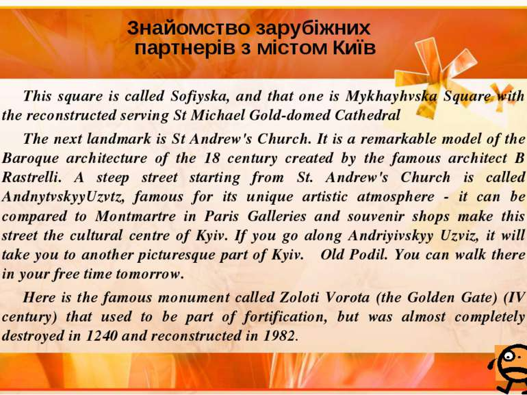 This square is called Sofiyska, and that one is Mykhayhvska Square with the r...