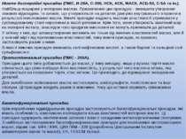 Миюче-диспергійні присадки (ПМС, И-20А, С-300, НСК, АСК, МАСК, АСБ-50, С-5А т...
