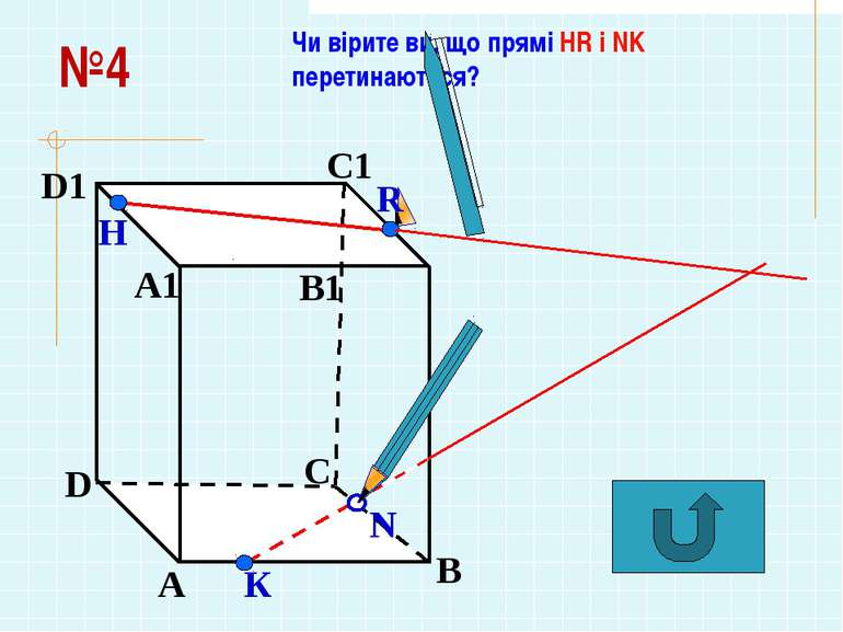 В тетраедрі DABC, всі ребра якого рівні, точки Μ, Ν, К, L — середини ребер AD...