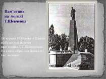 Пам'ятник на могилі Т.Шевченка 18 червня 1939 року у Каневі відбулося відкрит...