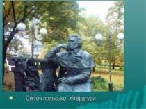 Світоч польської літератури