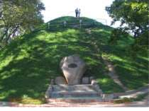 Курган-памятник Адаму Мицкевичу в Новогрудке Новогрудок известен в Беларуси н...