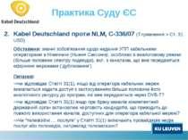 Практика Суду ЄС Kabel Deutschland проти NLM, C-336/07 (Тлумачення > Ст. 31 U...