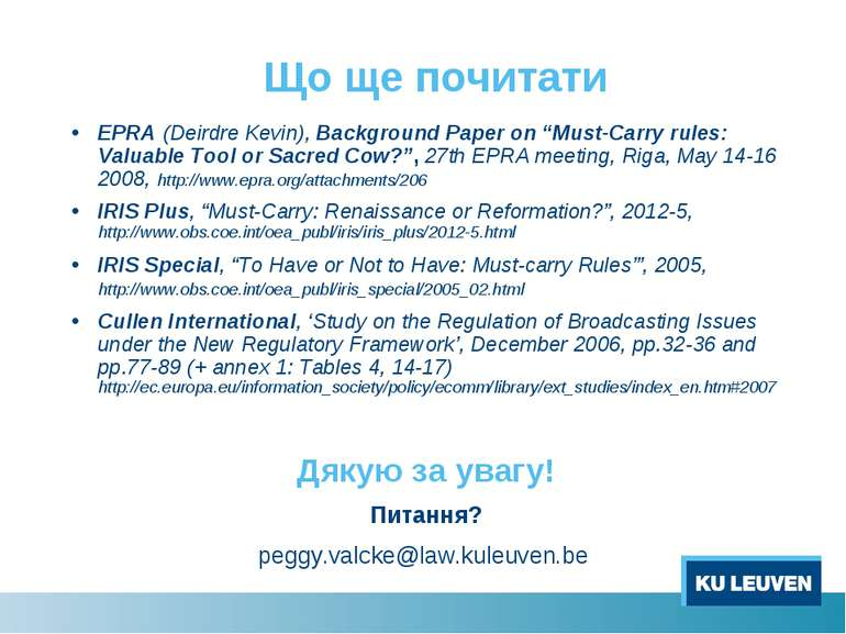 "Що ще почитати EPRA (Deirdre Kevin), Background Paper on ""Must-Carry rules: V..."