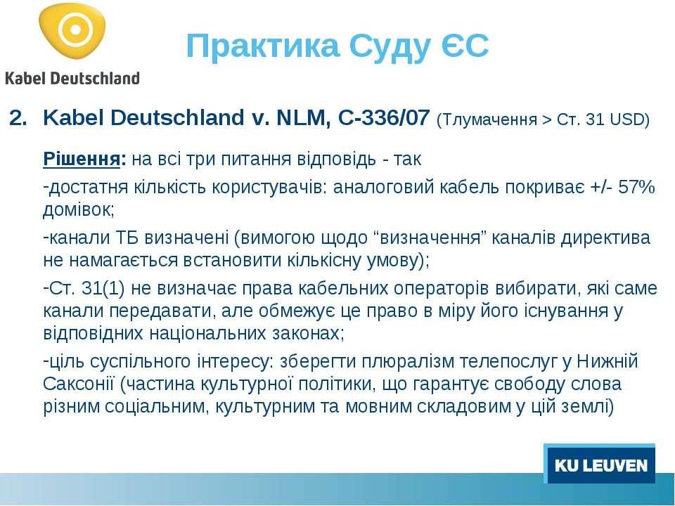Практика Суду ЄС Kabel Deutschland v. NLM, C-336/07 (Тлумачення > Ст. 31 USD)...