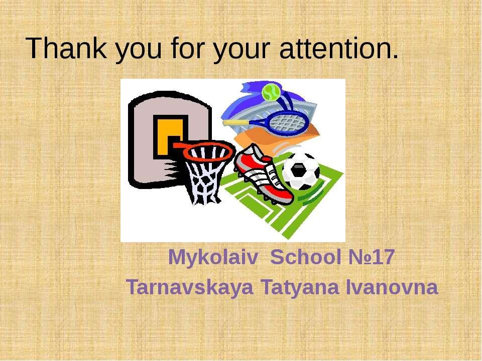 Thank you for your attention. Mykolaiv School №17 Tarnavskaya Tatyana Ivanovna