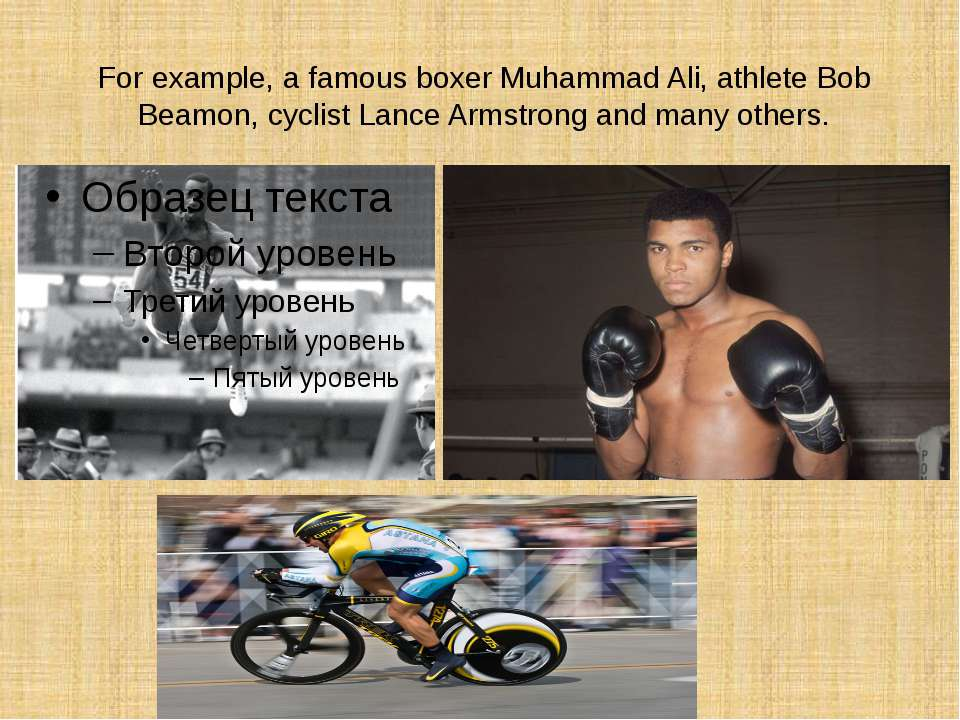 For example, a famous boxer Muhammad Ali, athlete Bob Beamon, cyclist Lance A...