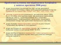 * щодо порушення законодавства про засади державної регуляторної політики у с...