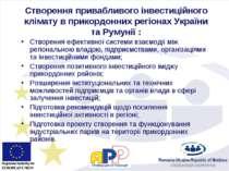 Створення привабливого інвестиційного клімату в прикордонних регіонах України...