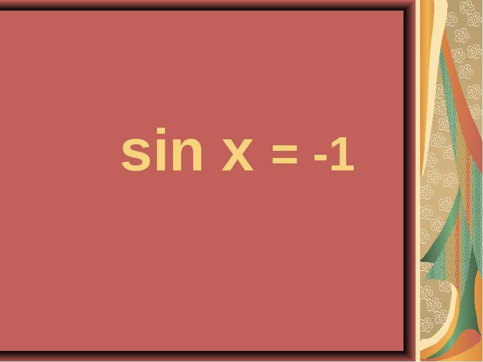 sin x = -1