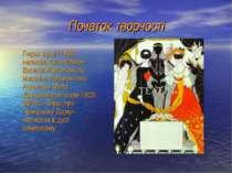 Початок творчості Перші вірші (1898) написав під впливом Василя Жуковського, ...