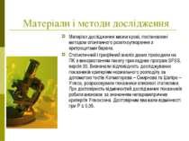 Матеріали і методи дослідження Матеріал дослідження мазки крові, постановлені...