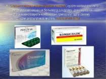 Спазми гладких м'язів внутрішніх органів, судин часто є одним із компонентів ...